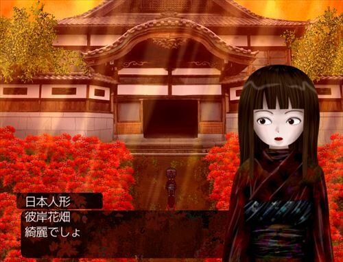 物念世界 Game Screen Shot1