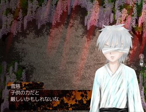 物念世界 Game Screen Shot4