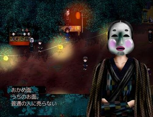 物念世界 Game Screen Shot5