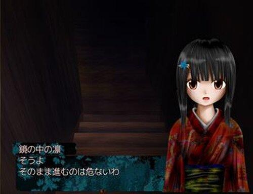 物念世界 Game Screen Shots