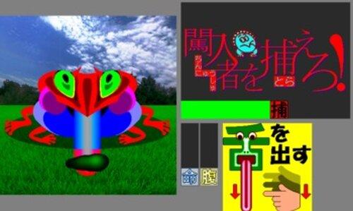 マルミーニャアオガエル Game Screen Shot5