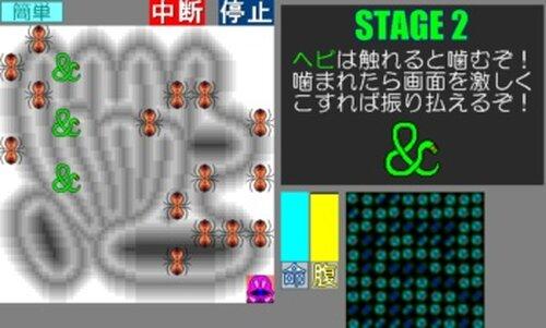 マルミーニャアオガエル Game Screen Shots