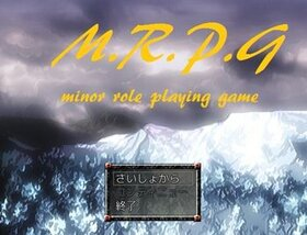 M.R.P.G Game Screen Shot2