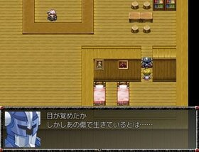 M.R.P.G Game Screen Shot4