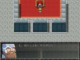 M.R.P.G Game Screen Shot5