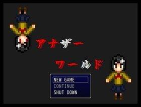 アナザーワールド Game Screen Shot2