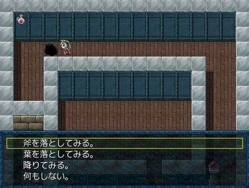 ぼくの脱出ゲーム Game Screen Shot1