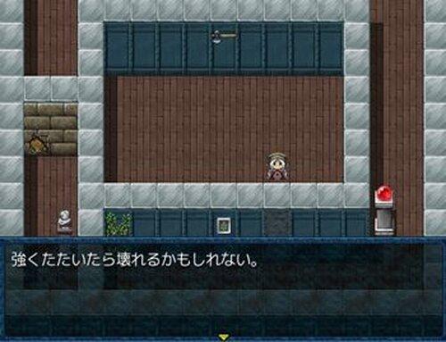 ぼくの脱出ゲーム Game Screen Shot3