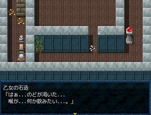 ぼくの脱出ゲーム Game Screen Shot4