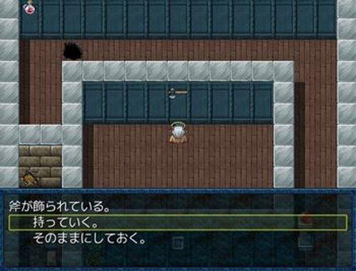 ぼくの脱出ゲーム Game Screen Shots