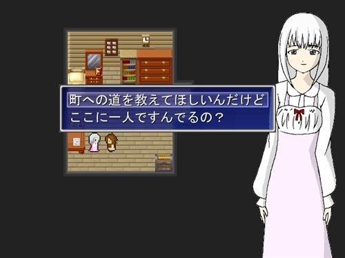 森のマリーさん Game Screen Shot1