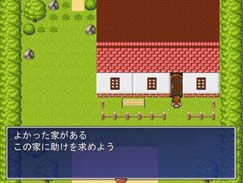 森のマリーさん Game Screen Shot3