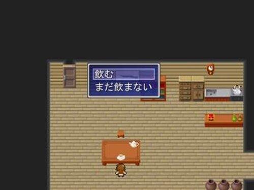 森のマリーさん Game Screen Shot4