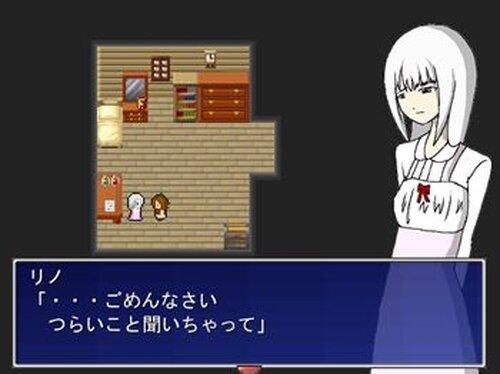 森のマリーさん Game Screen Shot5