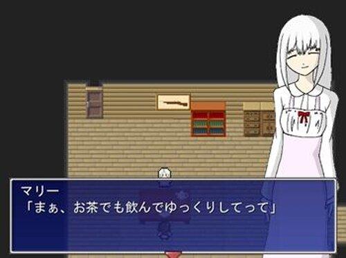 森のマリーさん Game Screen Shots