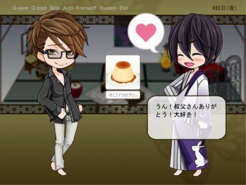 叔父様とシマヲさん Game Screen Shot1