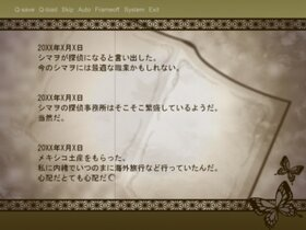 叔父様とシマヲさん Game Screen Shot2
