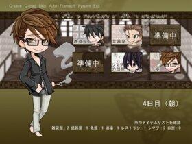 叔父様とシマヲさん Game Screen Shot3