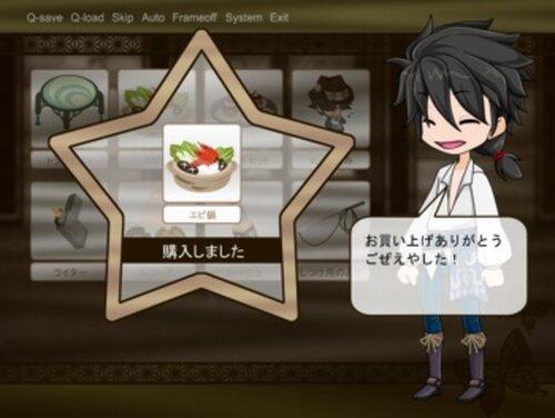叔父様とシマヲさん Game Screen Shot4