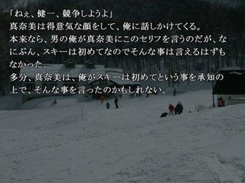 完全懲悪 Game Screen Shot2