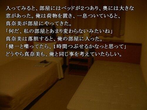 完全懲悪 Game Screen Shot3