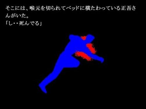 完全懲悪 Game Screen Shot5