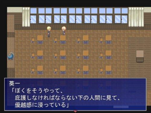 沈滯少年 Game Screen Shot