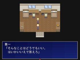 沈滯少年 Game Screen Shot2
