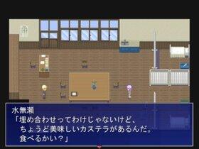 沈滯少年 Game Screen Shot4