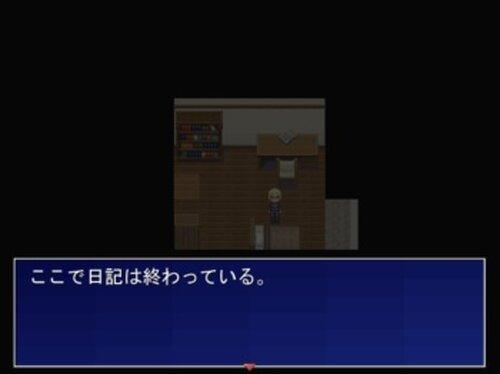 沈滯少年 Game Screen Shot5
