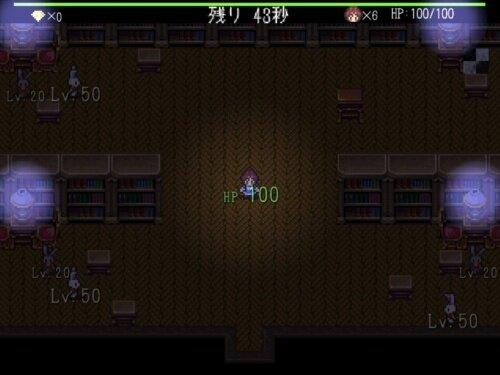 魔王少女エリ Game Screen Shot1