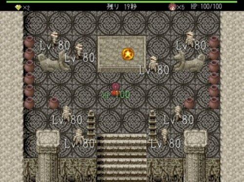 魔王少女エリ Game Screen Shots