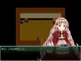 恒久のファミリア Game Screen Shot2