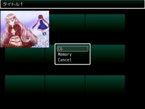 恒久のファミリア Game Screen Shot3