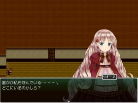 恒久のファミリア Game Screen Shot4