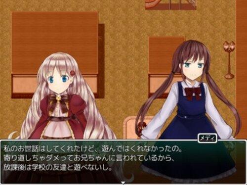 恒久のファミリア Game Screen Shot5