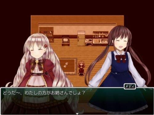 恒久のファミリア Game Screen Shots