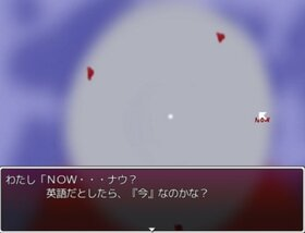 かみかくし Game Screen Shot4
