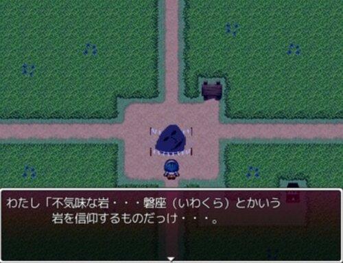 かみかくし Game Screen Shots