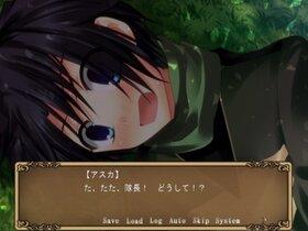 賛美なきサルバトーレ Game Screen Shot2