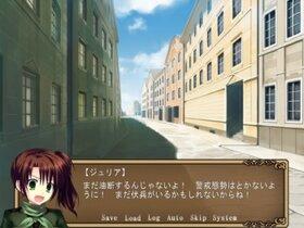 賛美なきサルバトーレ Game Screen Shot3