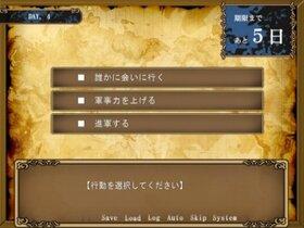 賛美なきサルバトーレ Game Screen Shot4