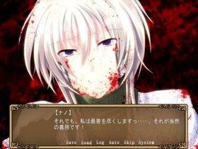 賛美なきサルバトーレ Game Screen Shot5