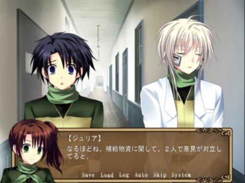 賛美なきサルバトーレ Game Screen Shots