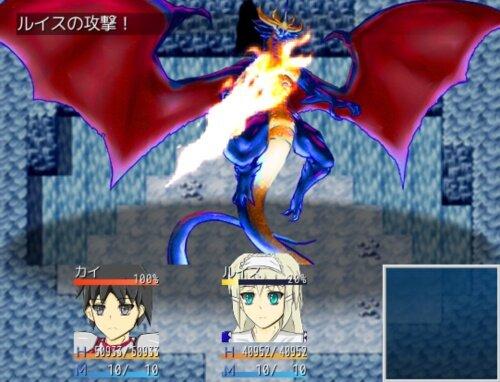 魔王っ子は必死でした。 Game Screen Shot1
