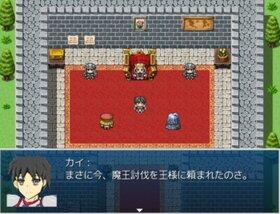 魔王っ子は必死でした。 Game Screen Shot2
