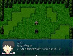 魔王っ子は必死でした。 Game Screen Shot3