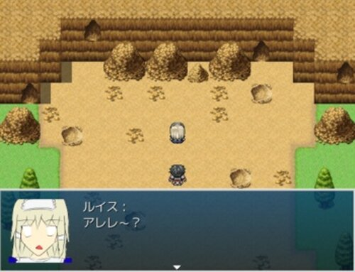 魔王っ子は必死でした。 Game Screen Shot4