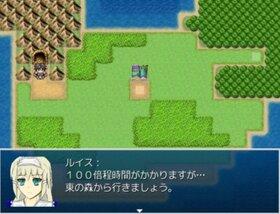 魔王っ子は必死でした。 Game Screen Shot5