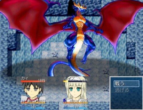 魔王っ子は必死でした。 Game Screen Shots